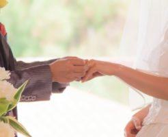 幸せな結婚したい