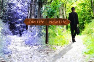 違う人生の選択